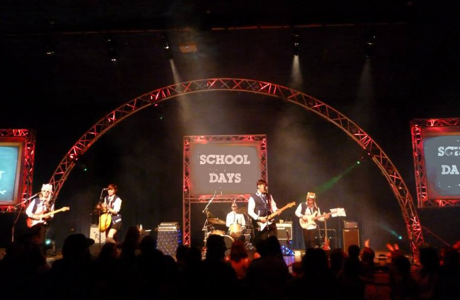School Days Gallery
